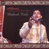 Mahesh Kale - Adhvan artwork