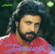 Cheshme Man - Dariush
