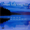 Dream Folk Songs 2000, Vol. 4 - Various Artists