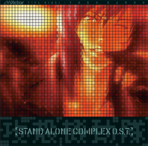Yoko Kanno - GHOST IN THE SHELL: STAND ALONE COMPLEX O.S.T.+