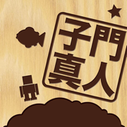 Ultraman Leo - Masato Shimon - Masato Shimon