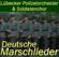 Märkische Heide - Lübecker Polizeiorchester & Soldatenchor