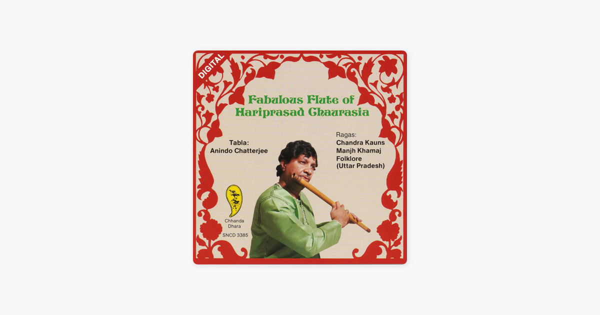 Gat In Fast Teen Taal By Pandit Hariprasad Chaurasia On Apple Music