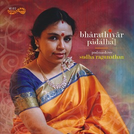 Marriage songs sudha raghunathan mp3 free download.