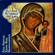 By The Rivers Of Babylon - The choir of the Patriarchal Cathedral of the Epiphany