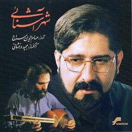 majid derakhshani mahtab