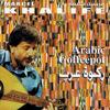 Marcel Khalife - Oh My Father, I Am Yusif artwork