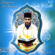 Sourate Al Bakara - Du Début Jusqu'au Verset 234 - Laayoun El Kouchi
