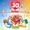 30 Grandes Exitos Infantiles - Various Artists