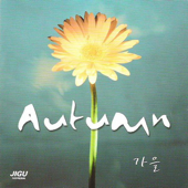 Season Songs: Autumn (가을노래모음), Vol. 3-Various Artists