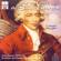 Orchestre de Chambre Bernard Thomas & Jean-Jacques Kantorow - Le chevalier de Saint-Georges : Concertos pour violon