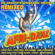 Various Artists - Afri-Danz Vol 1