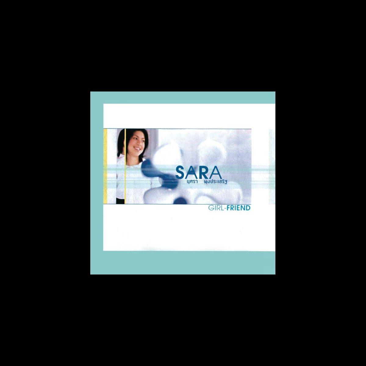 Jer Gub Tour Ang... Tung Roo - Single โดย ซาร่า นุศรา ผุงประเสริฐ บน Apple  Music