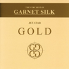 The Very Best of Garnet Silk - Garnett Silk