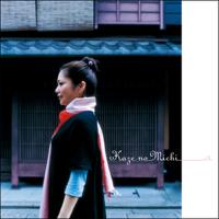 Rimi Natsukawa - Kaze No Michi artwork