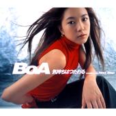 [Download] Kimochiha Tsutawaru MP3