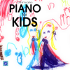 Child Piano Academy - Bach - Air on G String - Classics for Kids artwork