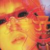 Cyber TRANCE presents ayu trance - Ayumi Hamasaki