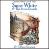 Snow White & The Seven Dwarfs: & Other Stories: Granna's Well Loved Tales (Unabridged)