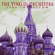 The Vivaldi Orchestra - Live In Moscow