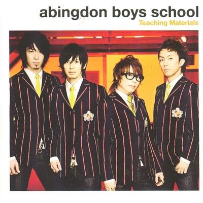 Teaching Materials - Abingdon Boys School