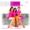 Vaishali - Tu Tu Hai Wahi (Remix) artwork