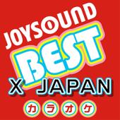 カラオケ JOYSOUND BEST X JAPAN (X) [Originally Performed By X JAPAN (X)]