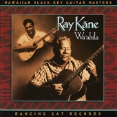 Ray Kāne - Kilakila 'O Halekalā