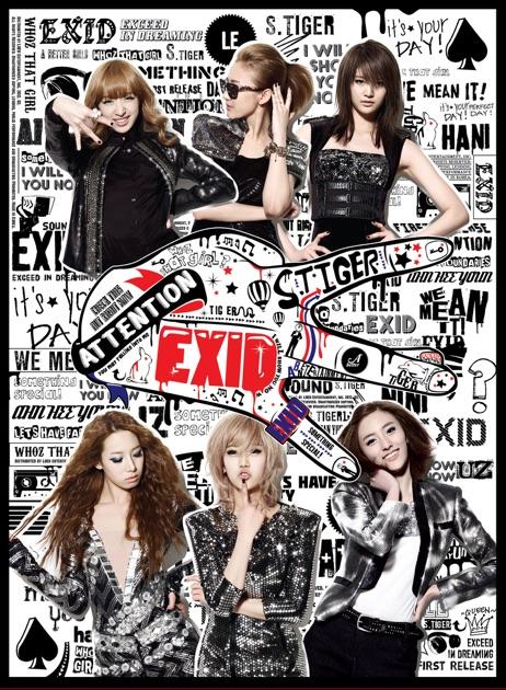 WE by EXID