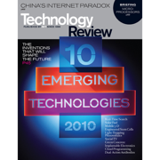 Audible Technology Review, May 2010