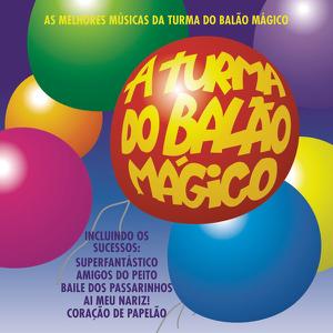 A Turma do Balão Mágico - Dia dos Pais (Mi Amigo Felix)