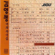 The Kim Yeong Dong National Classical Music Composition (김영동 국악 작곡집) - Kim Yeong Dong (김영동)
