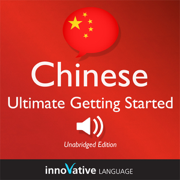 Learn Chinese - Ultimate Getting Started with Chinese Box Set, Lessons 1-55: Absolute Beginner Chinese #7