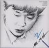 Byun Jin Sub - м€™л…Ђм—ђкІЊ artwork