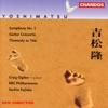Yoshimatsu Symphony No 2 Guitar Concerto Pegasus Effect Threnody to Toki