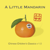 生日快樂 - A Little Mandarin