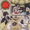 TVアニメーション『レンタルマギカ』スペシャルアルバム: THE 縁起物 ~聴くと幸せになれる(かも)
