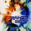 SUPER EUROBEAT presents ayu-ro mix ジャケット写真