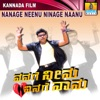 Nanage Neenu Ninage Naanu (Original Motion Picture Soundtrack)