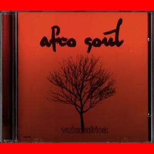 Afro Soul - Abantwana