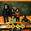 学園天国/フィンガー5のテーマ - Single ジャケット写真