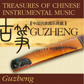 Treasure Of Chinese Instrumental Music: Guzheng-Various Artists
