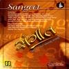 Sangeet Vol 6 - Mandva Ni Juie