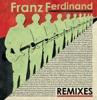 Remixes - EP ジャケット写真