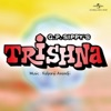 Trishna (Soundtrack from the Motion Picture) - Single