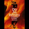 Do As Infinity 10th Anniversary In Nippon Budokan (Live Movie Edition) ジャケット写真