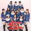 EveryBody JUMP!! ジャケット写真