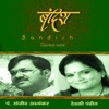 Bandish Sanjeev Abhyankar Devaki Pandit