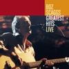Greatest Hits Live ジャケット画像