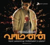 Vaamanan (Original Motion Picture Soundtrack) - EP